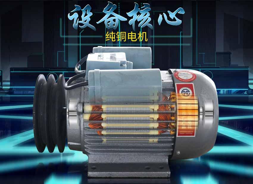 水冷全能粉碎机电机